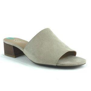 Franco Sarto Tempest Nude Gray Slide Sandals Mule